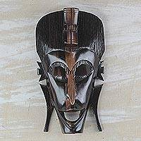 African ebony wood mask, 'Laughing Happily' - Hand-Carved African Ebony Wood Mask of a Laughing Face
