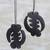 Ebony wood ornaments, 'Akan Belief' (set of 4) - Handcrafted Ebony Wood Gye Nyame Ornaments (Set of 4) (image 2b) thumbail