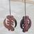 Ebony wood ornaments, 'Akan Belief' (set of 4) - Handcrafted Ebony Wood Gye Nyame Ornaments (Set of 4) (image 2c) thumbail