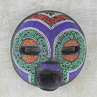 Beaded African wood mask, 'Rainbow Greeting' - Multi-Colored Recycled Glass Bead and Sese Wood African Mask