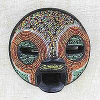 Beaded African wood mask, 'Friend of Nature' - Multi-Colored Recycled Glass Bead and Sese Wood African Mask