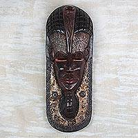 African wood mask, 'Ancient Pharaoh' - African Wood Egyptian Pharaoh Mask from Ghana