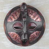 African wood mask, 'Odwira Protector' - Round Dark Brown and Red Wood and Aluminum African Mask