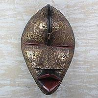 African wood mask, 'Spirit Messenger' - Sese Wood and Brass Wall Mask from Ghana