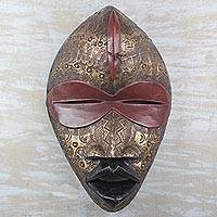 African wood mask, 'Spirit Dance' - Sese Wood and Brass Wall Mask from Ghana