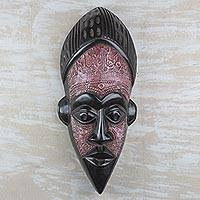 African wood mask, 'Wisdom of Ghana' - Sese Wood and Aluminum Wall Mask from Ghana
