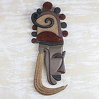 African wood and leather mask, 'Igbo Ceremony' - Traditional Wood and Leather African Mask from Ghana