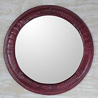 Leather wall mirror, 'Majestic Window' - Handmade Round Leather Wall Mirror Crafted in Ghana