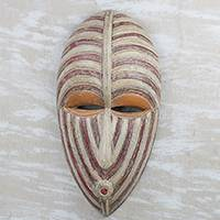 African wood mask, 'Zebra Vibe' - African Sese Wood Mask in Red and Beige from Ghana