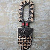 African wood decorative mask, 'Dynamic Cheer' - Brown Cream and Red Accent African Wood Decorative Wall Mask