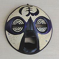 African wood mask, 'Blue Gye Nyame' - Adinkra Gye Nyame African Sese Wood Mask from Ghana