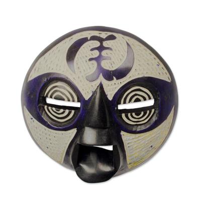 Adinkra Gye Nyame African Sese Wood Mask from Ghana