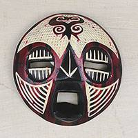 African wood mask, 'Sankofa Face' - Adinkra Sankofa African Wood Mask from Ghana