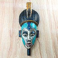 African wood mask, 'Benevolent Emiyi' - Handmade African Wood Mask in Blue from Ghana