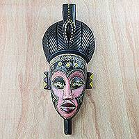 African wood mask, 'Honest Emiyi' - African Sese Wood Mask in Pink from Ghana