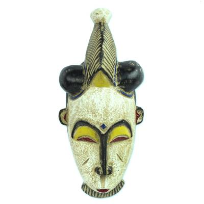 African wood mask, 'Dipa' - Beige African Sese Wood Mask from Ghana