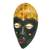 African wood mask, 'Adaoma Woman' - Hand-Carved Black and Yellow African Wood Mask from Ghana thumbail