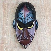 African wood mask, 'Grinning Face' - Red and Black African Sese Wood Mask from Ghana