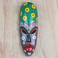 African wood mask, 'Colorful Friend' - Painted African Wood Mask Crafted in Ghana