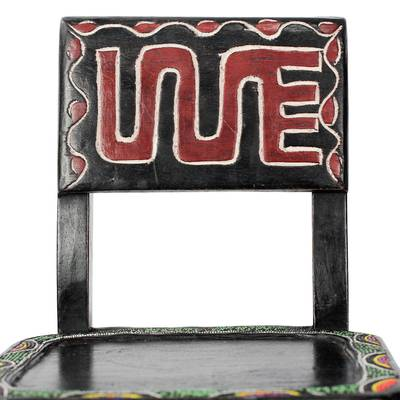 Wood Aluminum and Recycled Plastic Decorative Chair