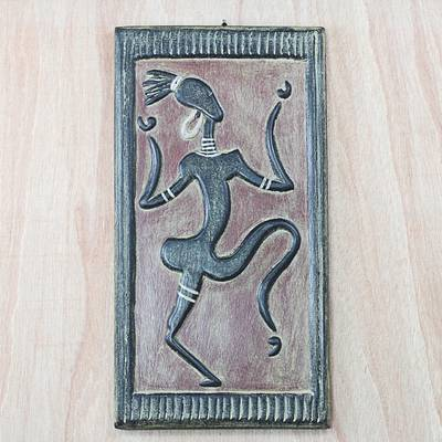 Wood relief panel, 'Fulani Festival Dancer' - Dance-Themed Sese Wood Relief Panel from Ghana