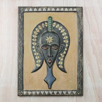 Wood relief panel, 'African Mask' - Hand-Carved Sese Wood Relief Panel from Ghana