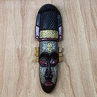 African wood mask, 'Noble Queen' - Artisan Crafted African Sese Wood Mask from Ghana