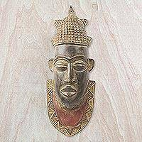 African wood mask, 'Festac Focus' - Hand Carved Wood Wall Mask from West Africa