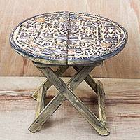 Wood folding table, 'Cultural Africa' - Handcrafted Sese Wood Folding Table from Ghana