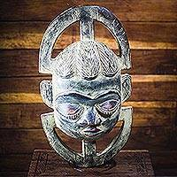 African wood mask, 'African Royalty' - Rustic African Wood Mask Handcrafted in Ghana