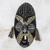African wood mask, 'Friendly Obenewaa' - Black and Yellow African Wood Mask from Ghana
