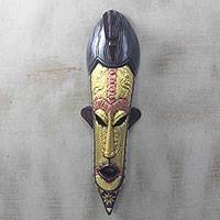 African wood mask, 'Feathered Adornment' - Sese Wood and Embossed Brass Bird African Wall Mask