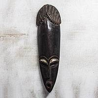 African wood mask, 'Abrewaa' - Hand-Carved African Sese Wood Mask from Ghana