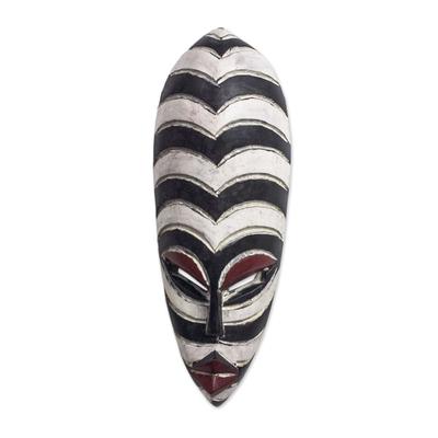 African Zebra Motif Wood Wall Mask from Ghana