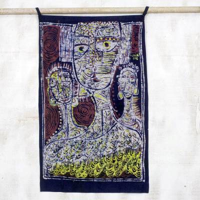 Batik cotton wall hanging, 'The Crowned Queen' - Signed Batik Cotton Wall Hanging Crafted in Ghana