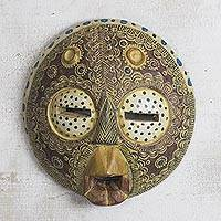 African wood mask, 'Faithful Protector' - Handcrafted Protector Wood and Repousse Round African Mask