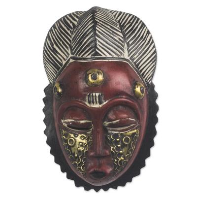 African Wood Baule-Inspired Mask from Ghana