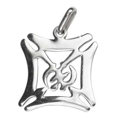 Sterling silver pendant, 'Gye Nyame House' - Adinkra-Themed Sterling Silver Pendant from Ghana