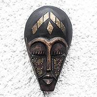 African wood mask, 'Striking Black' - African Wood Mask with Brass and Recycled Plastic from Ghana