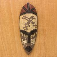 African wood mask, 'Courageous Ohene in Brown' - Taupe and Cream Courageous King Wood African Wall Mask