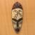 African wood mask, 'Courageous Ohene in Brown' - Taupe and Cream Courageous King Wood African Wall Mask (image 2) thumbail