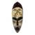 African wood mask, 'Courageous Ohene in Brown' - Taupe and Cream Courageous King Wood African Wall Mask thumbail