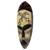 African wood mask, 'Courageous Ohene in Brown' - Taupe and Cream Courageous King Wood African Wall Mask (image 2c) thumbail