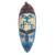 African wood mask, 'Courageous Ohene in Blue' - Blue and Cream Courageous King Wood African Wall Mask thumbail