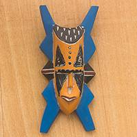 Wood African mask, 'Bibawa'