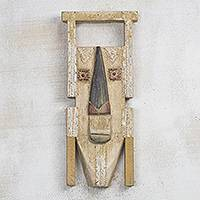 African wood mask, 'Anuonyam' - Rustic African Wood Mask in Beige from Ghana