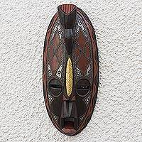 African wood mask, 'Majesty Gleam' - Brass and Aluminum Accented African Wood Mask from Ghana
