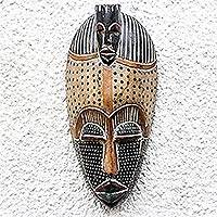 African wood mask, 'King Solomon' - Brown and Black African Wood Mask from Ghana