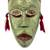 African wood mask, 'Green Hunter' - Unique African Wood Mask in Green from Ghana (image 2d) thumbail