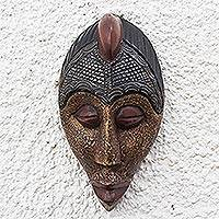 Brass and aluminum accented African wood mask, 'Gleaming Face'